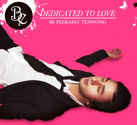 Be Peerapat Dedicated to Love