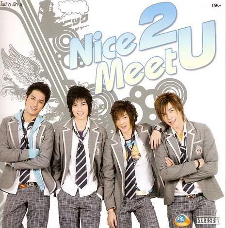 アルバム「Nice 2 Meet U」
