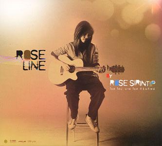 アルバム「RoseLine」