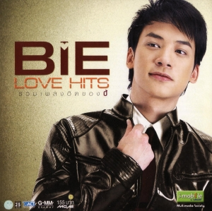 bieアルバム「Bie Love Hits」