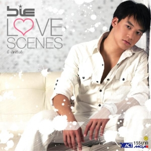 bieアルバム「Love Scenes」