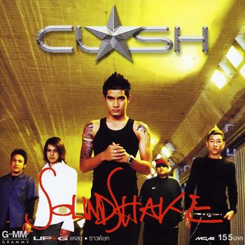 Clashのアルバム「sound shake」