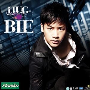 アルバム「Hug Bie」
