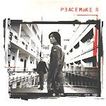 アルバム「Peacemaker」